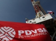 Venezuela's Oil Production Could Fall Below 700,000 Bpd Next Year