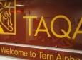 Abu Dhabi's TAQA Boosts Investment Amid Higher Oil Prices