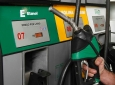 The Overlooked Downside Of Ethanol