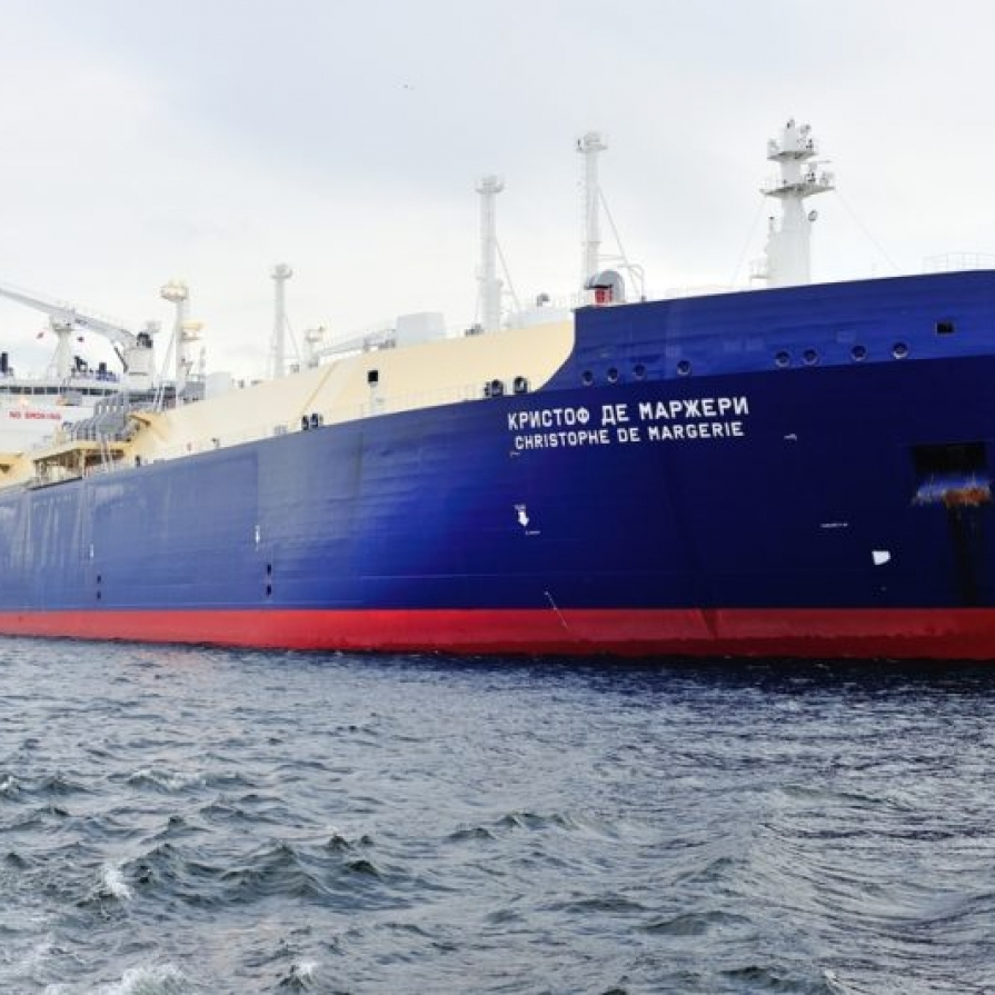 China's LNG Tariffs Are A Tactical Stroke Of Brilliance