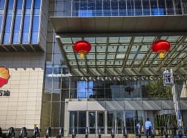 The U.S. Might Sanction China's Largest Oil Company