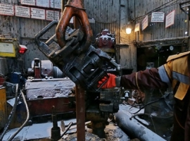 Oil Begins New Year With A Loss