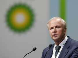 BP Remains Bullish On Oil Demand Growth