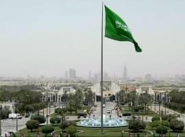 Saudi Arabia Bullies Ultra-Rich Into Buying Aramco Stock
