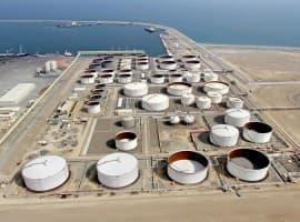 Sohar oil tanks