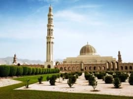 Oman To Become A Key Part Of China's Silk Road