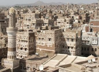 Yemen - What Next? Replay of 1979 Iranian Revolution?