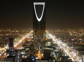 Falling Oil Prices Threaten Saudi Economic Growth