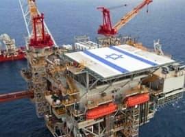 Israel gas field