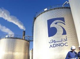 UAE Announces Major Oil & Gas Discoveries