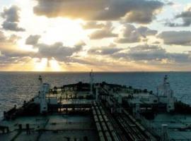 Qatar Petroleum To Boost Production Despite Blockade