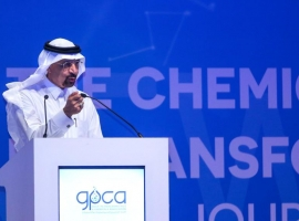 Saudi Oil Minister: Aramco IPO On Track For 2021