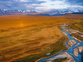 New Exploration Tech Finds 1.5 Billion Barrels Of Oil In Alaska