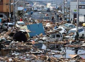 "Tokyo Warned that ""Big"" Earthquake Coming"