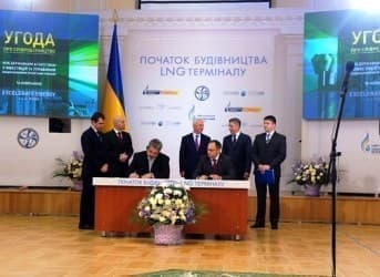 Ukraine Crushed in $1.1bn Fake Gas Deal