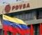 U.S. Sanctions To Halve Venezuela's Oil Rig Count