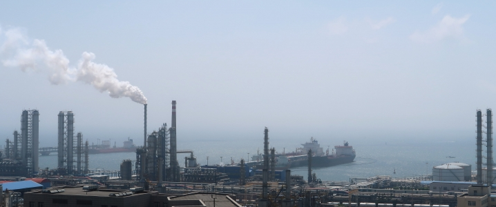 Refining complex China