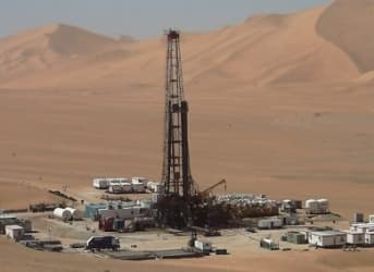 OPEC Releases November Oil Production Report