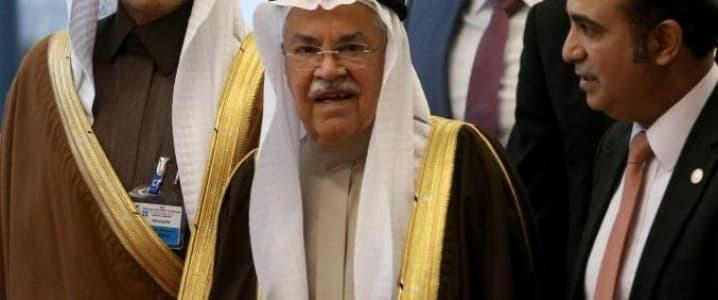 Al-Naimi Saudi Oil Minister