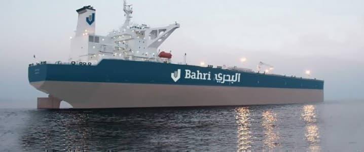 Bahri shipping