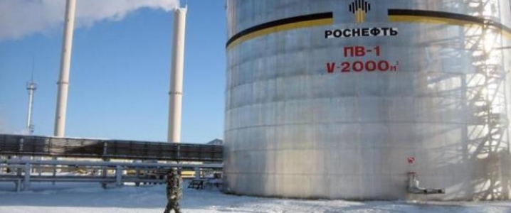 Rosneft storage