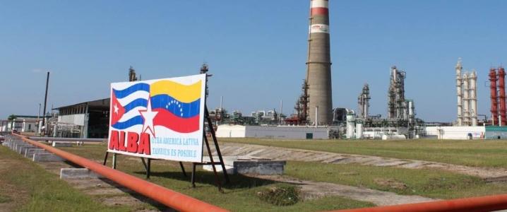 Venezuela refinery