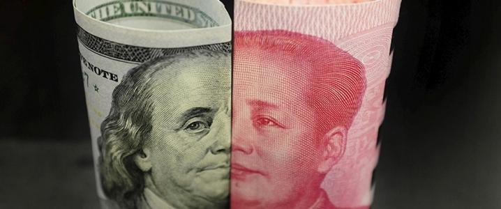 Yuan Dollar