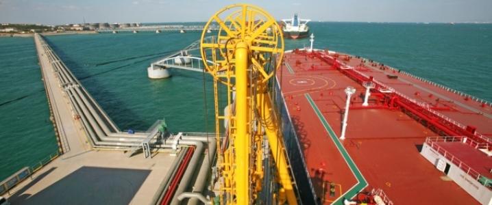 Qinqdao oil terminal