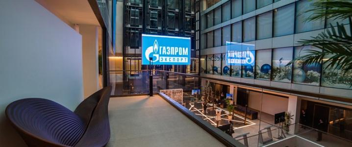 Gazprom office