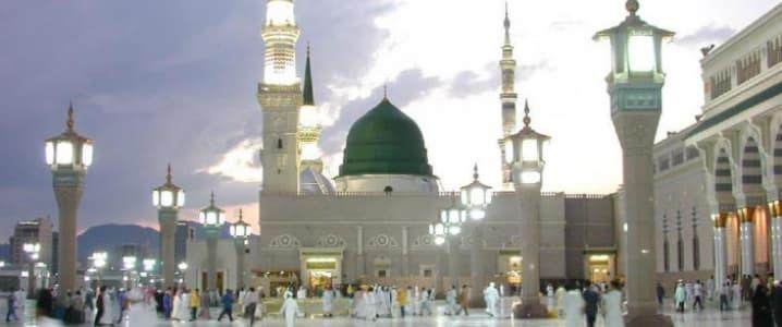 Saudi Arabia Place