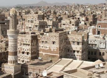Yemen - What Next? Replay of 1979 Iranian Revolution?