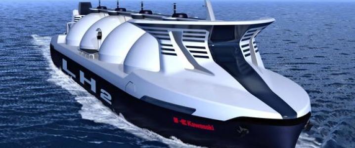 Hydrogen vessel