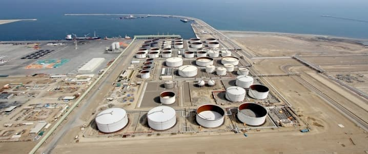 Sohar oil tanks
