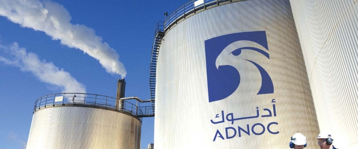 Adnoc oil storage