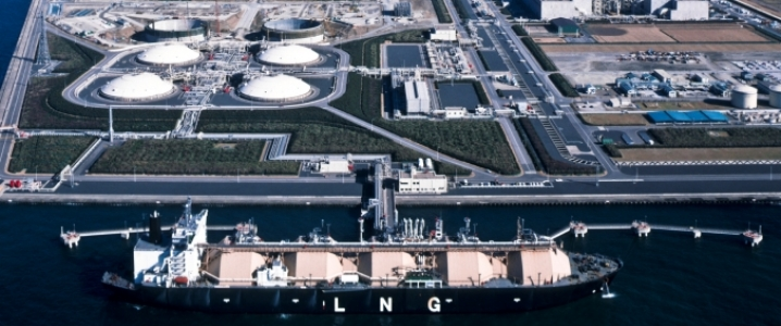 LPG Shell