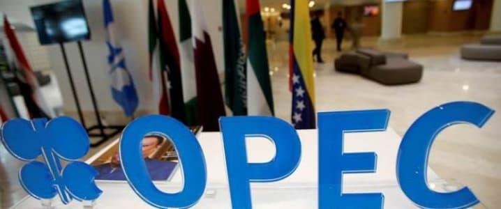 OPEC Vienna HQ