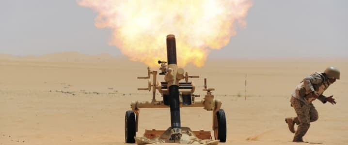 Mortar Saudi Yemen War
