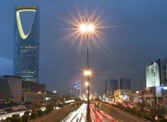 Saudi Arabia Releases Ambitious Plan To Diversify Economy