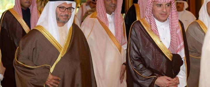 GCC meeting