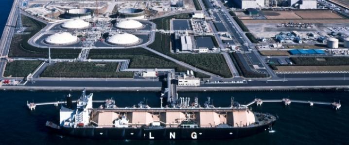 LNG Shell