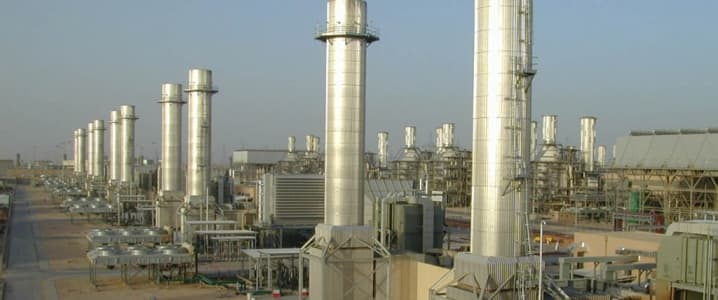 Aramco Oil