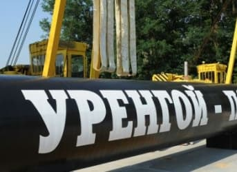 Has Ukraine Shot Itself in the Foot With Gas Pipeline Deal?