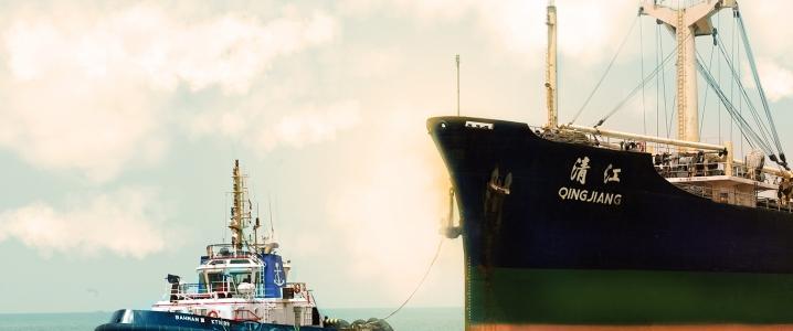 Kuwait tanker