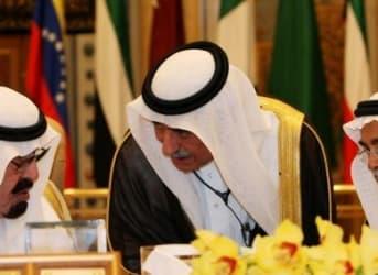OPEC's Trillion Dollar Mistake
