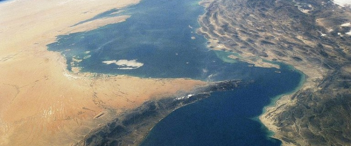 Strait of Hormuz