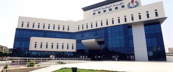 Libya NOC HQ