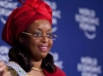 OPEC's First Female President May Be Extradited Back To Nigeria