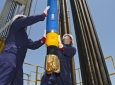 Mexico Begins Oil Contract Review