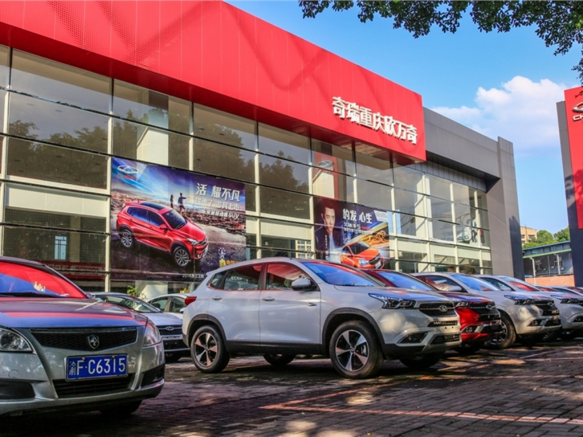 pictures Ford China sales fall amid US trade war, tariffs, economic slowdown
