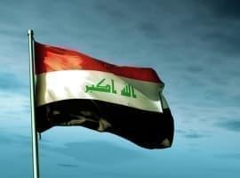 Saudi Arabia Denies Any Involvement In Iran Tanker Attack